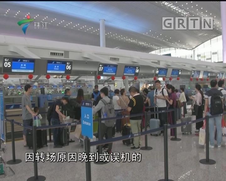 南航等12家航空公司今起转场二号航站楼