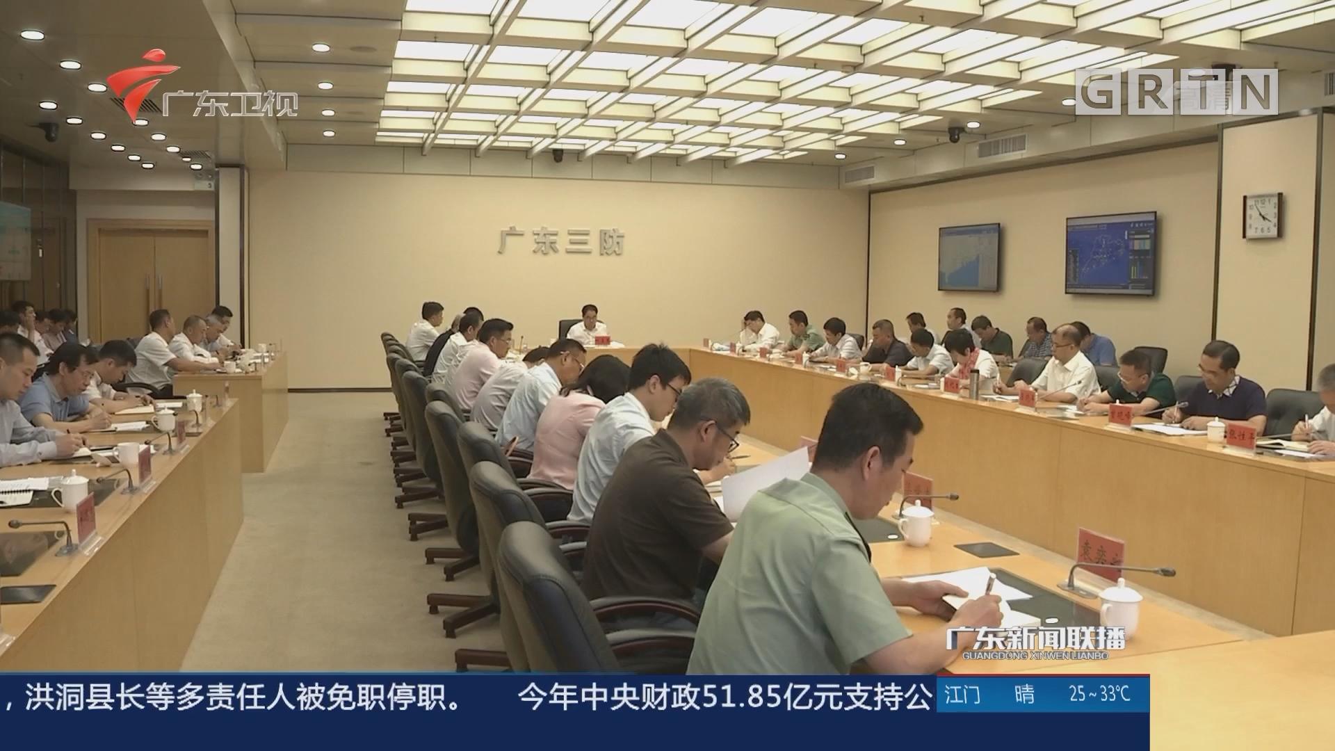 广东全力以赴做好今年三防减灾工作
