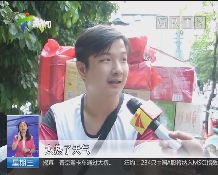 """深圳:罚2000元!交警今起严查配送行业未带头盔""""上路"""""""
