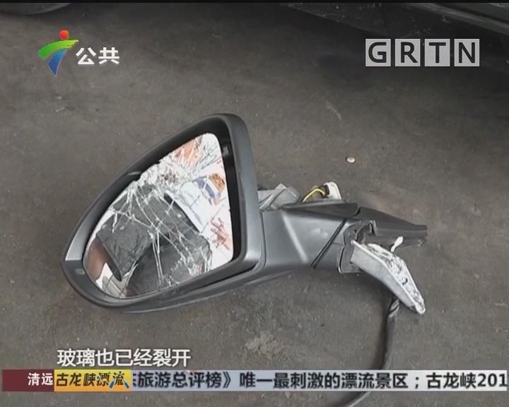 街坊报料:正常行驶遭逼停 后视镜被踢坏