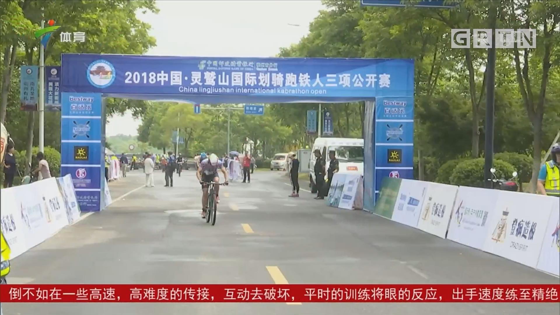 游走美景中 灵鹫山国际划骑跑铁人三项公开赛收官