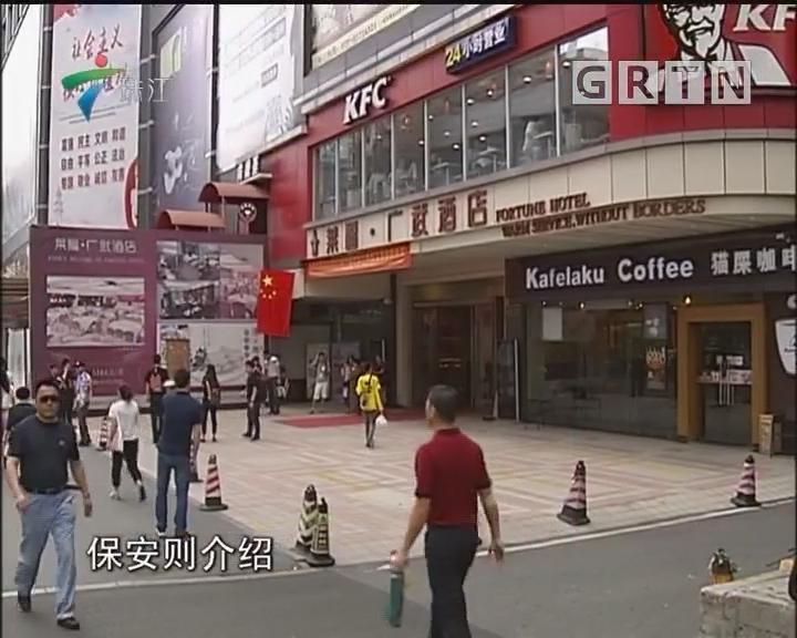 广州:一女子自缢死亡 警方介入调查