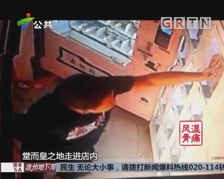 惠州:砖头砸开柜子 男子偷走成人用品