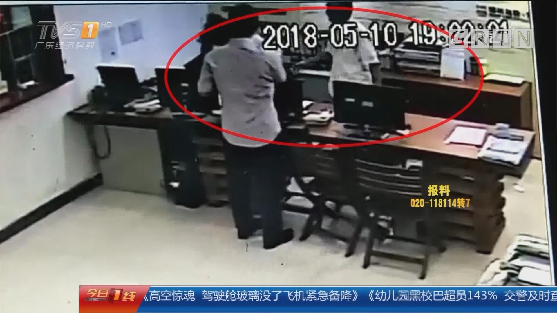 中山火炬开发区:冲动的惩罚 业主打物业警方开罚单