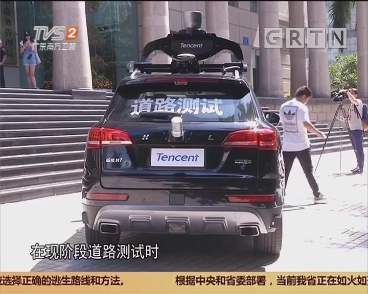 深圳:全国首张智能网联汽车道路测试拍照发放
