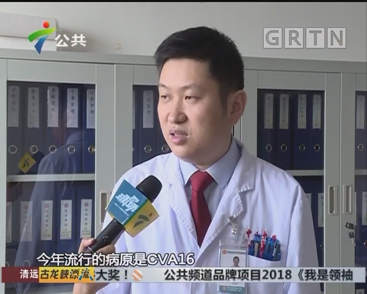 手足口病进入流行期 6月或将达到高峰期