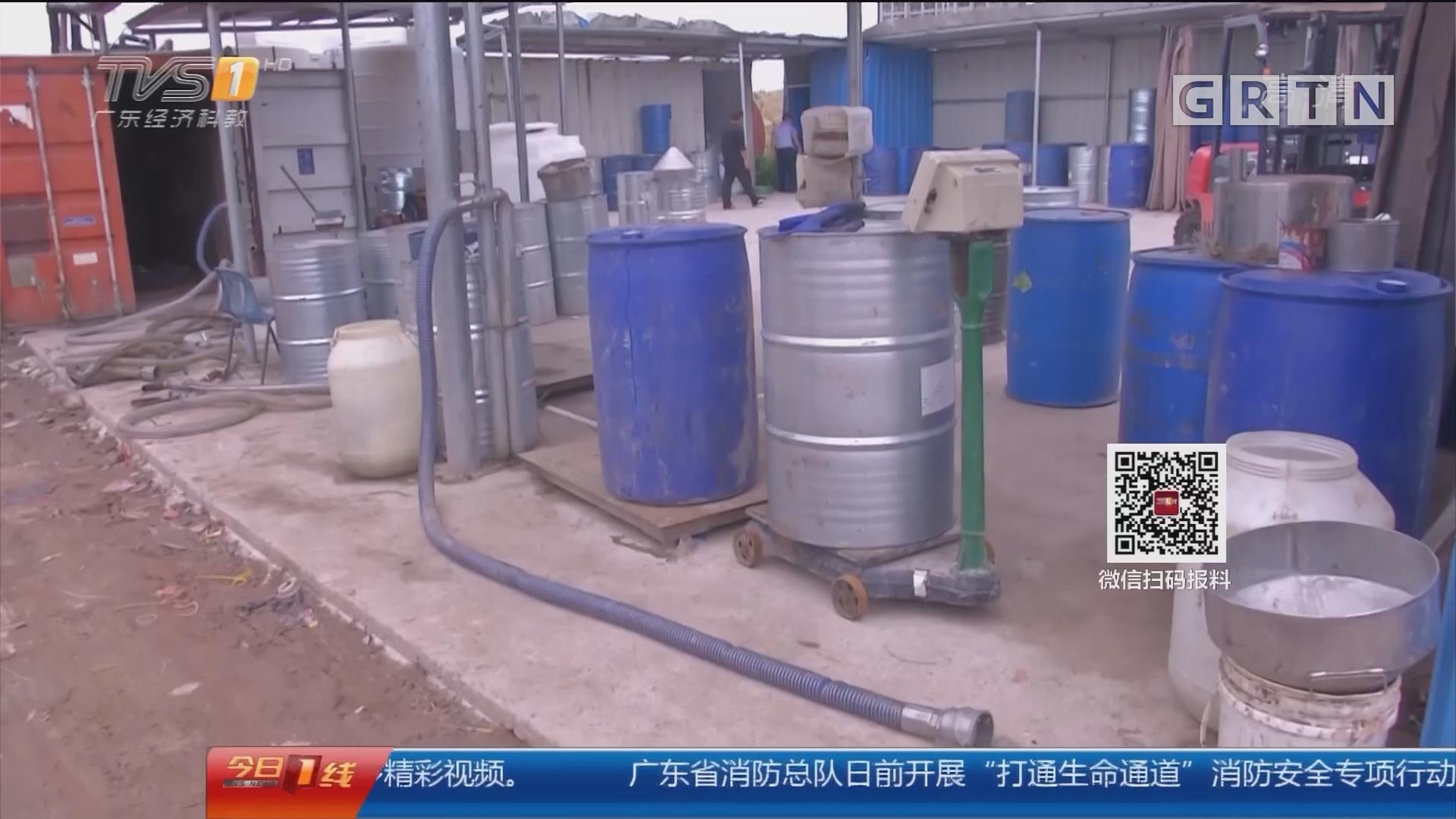惠州大亚湾区:大亚湾安监执法 严查危化品储藏黑窝点