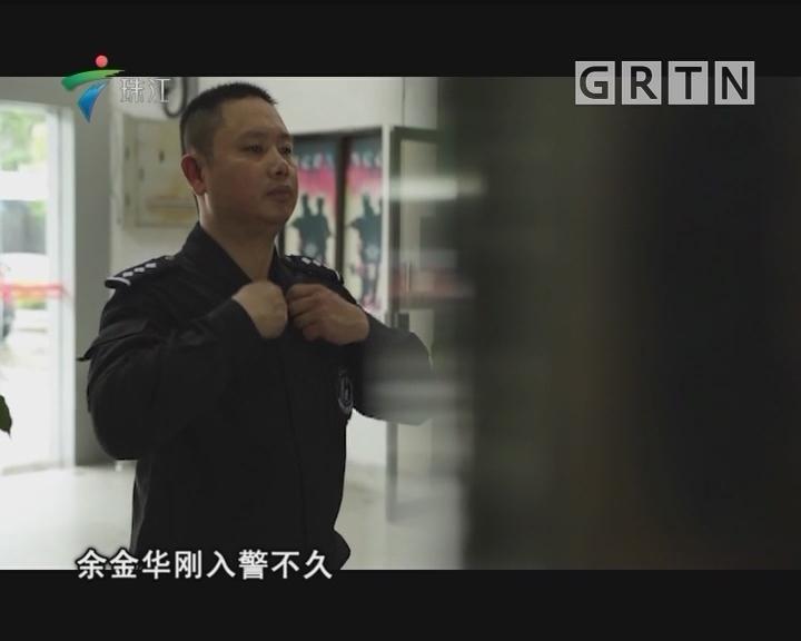 [2018-05-18]法案追踪:拆弹专家余金华