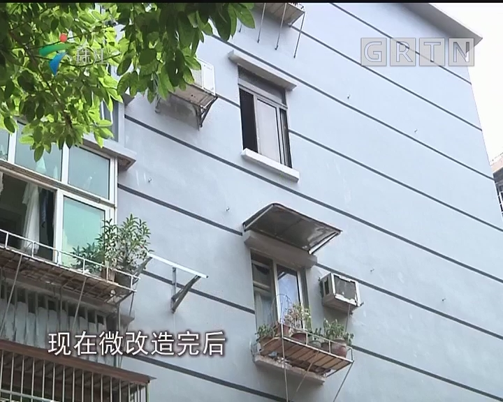 """广州:晓港东社区微改造""""换新颜"""""""