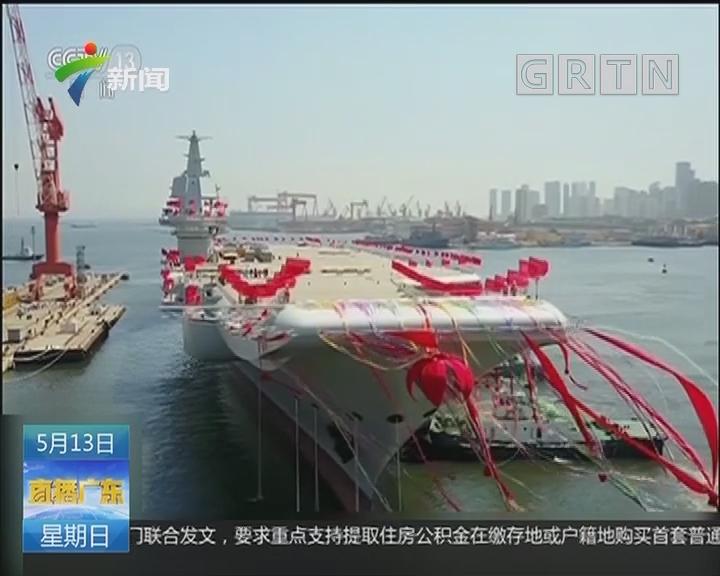 我国首艘国产航母今晨离港:将开展首次海上航行试验