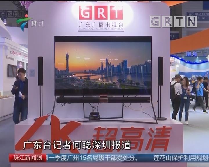 第十四届文博会:广东4K超高清电视项目亮眼