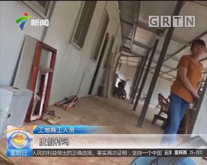 河源 东源:工地在建项目涉嫌违规用地