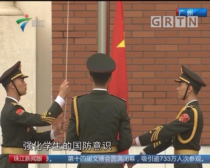 广东各地多种方式促进征兵工作开展