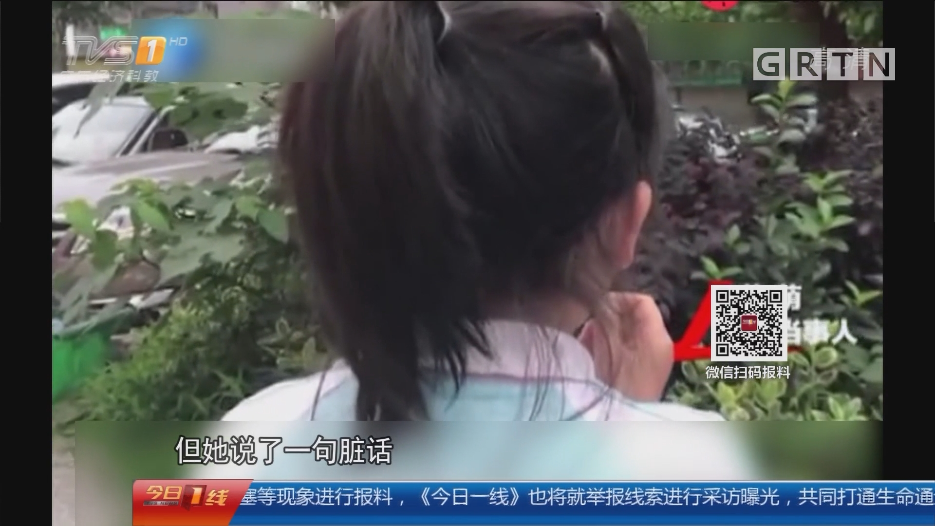 湖南长沙:9岁女孩阻止插队 遭飞踹倒地