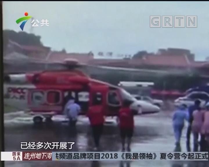 韶关:跑友突发晕倒 空中120展开救援
