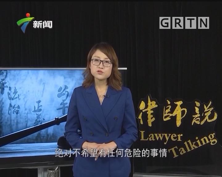 [2018-05-06]律师说:手滑错付40万 手机支付时代如何排雷避坑