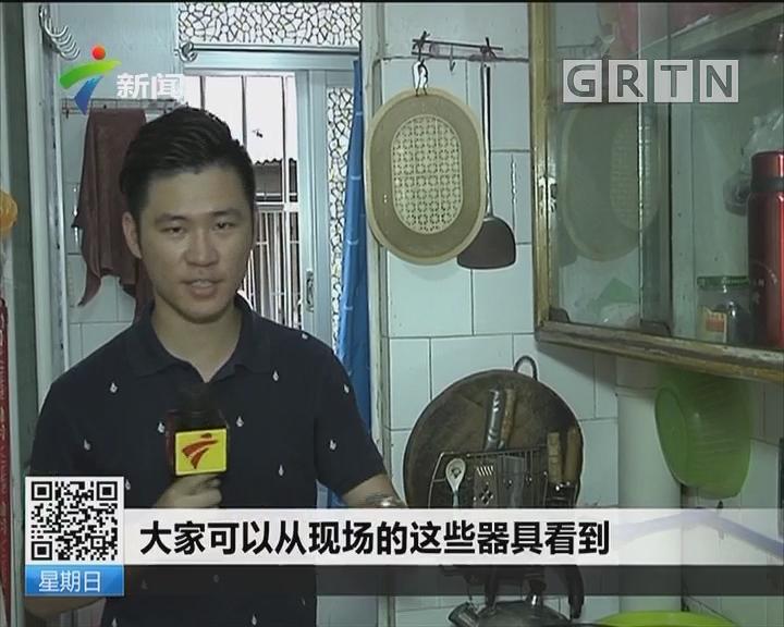 广州荔湾:麻纱巷旧楼居民用水如打战