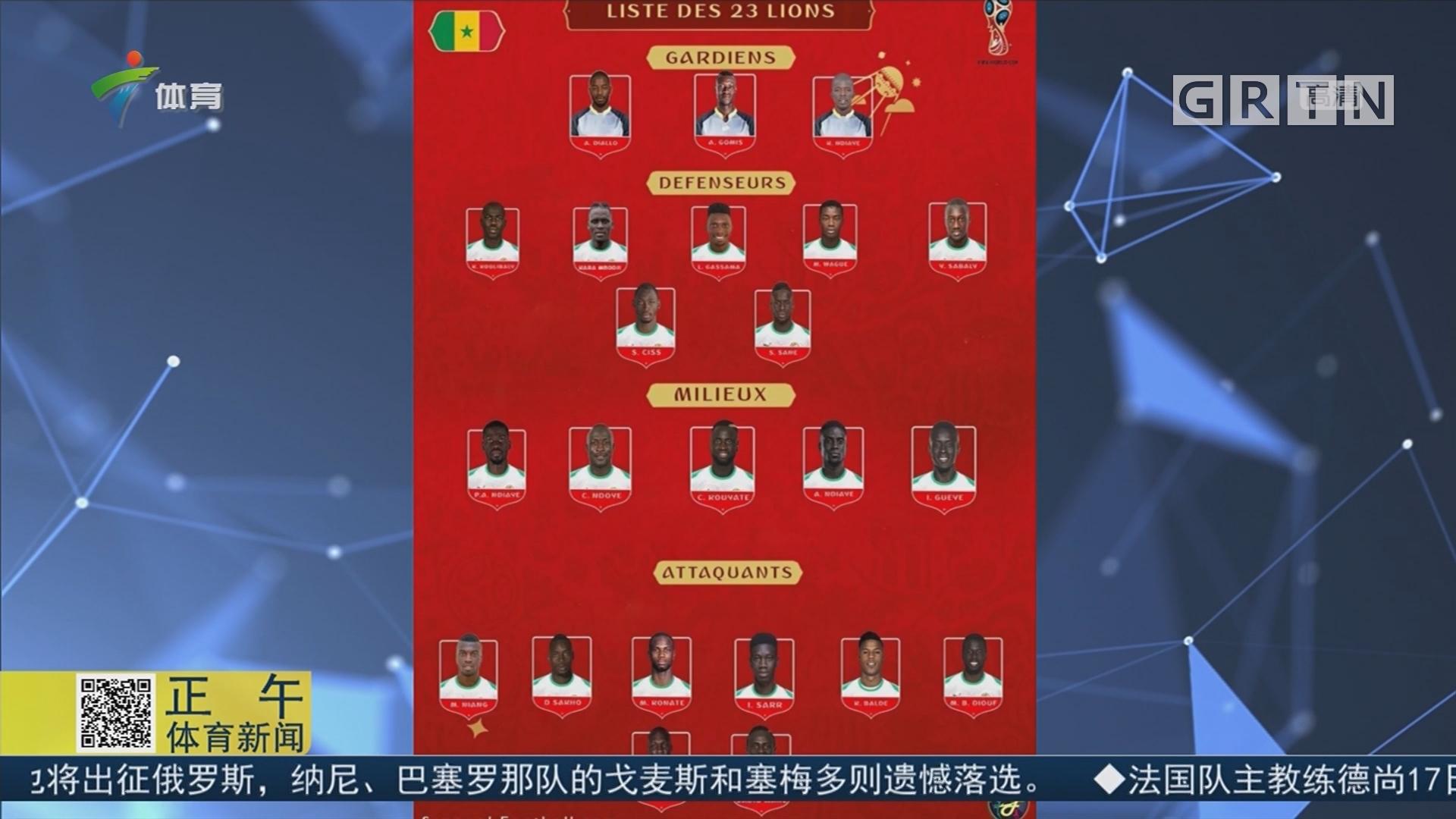 世界杯塞内加尔23人名单 马内领衔 那不勒斯铁卫入围