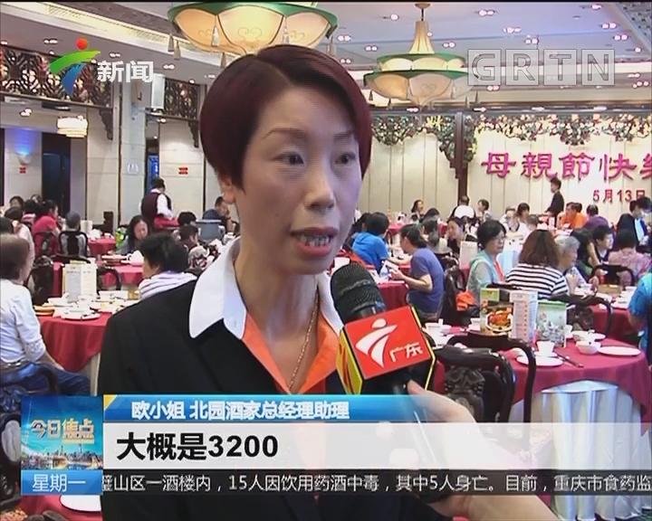 广州:一二线城市餐饮用工缺口大