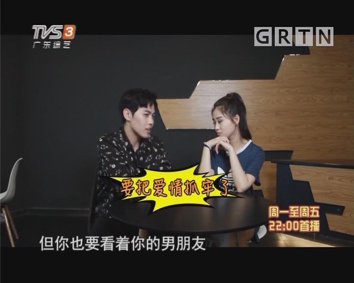 """娱前小剧场 """"戚眉""""能否爱情事业两全其美?"""