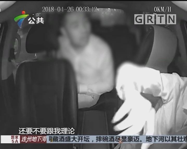 深圳:索要2.5元未果 乘客与的哥起争执