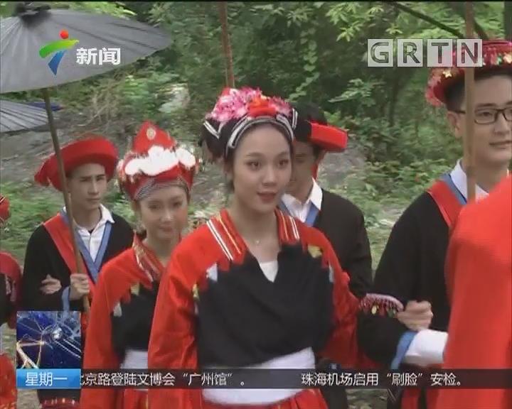 清远连南:网红文化注入千年瑶寨 传统景区焕发新活力
