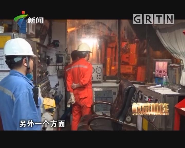 """[2018-05-20]权威访谈:李中:进军深海 勇闯""""禁区""""(下)"""