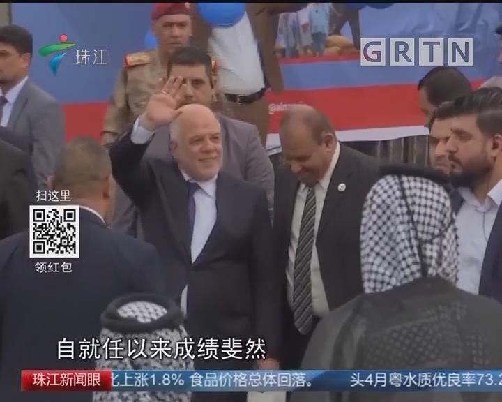 伊拉克国民议会选举开始投票