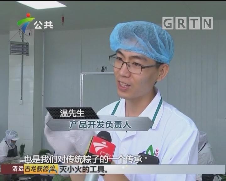 广西:特色海鸭蛋黄粽 好吃又营养