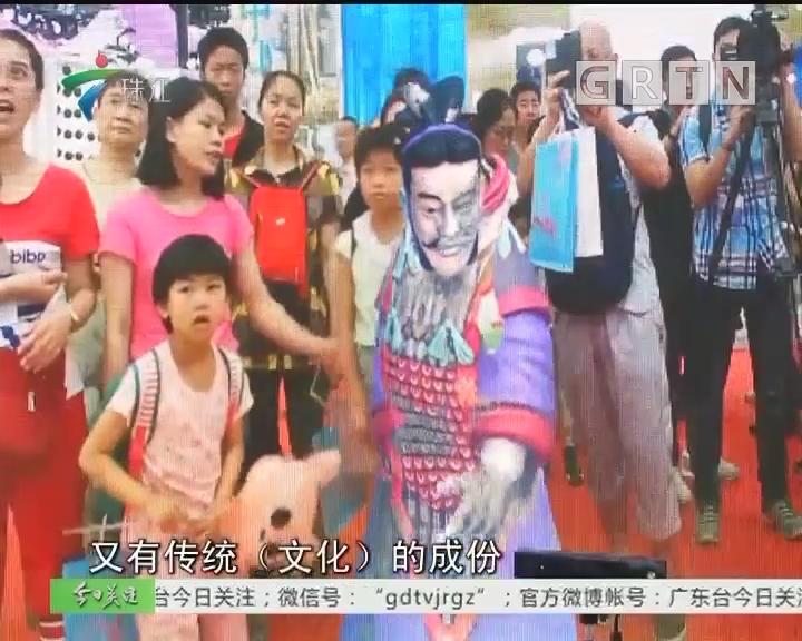 """文博会:""""文化+""""新业态百花齐放"""