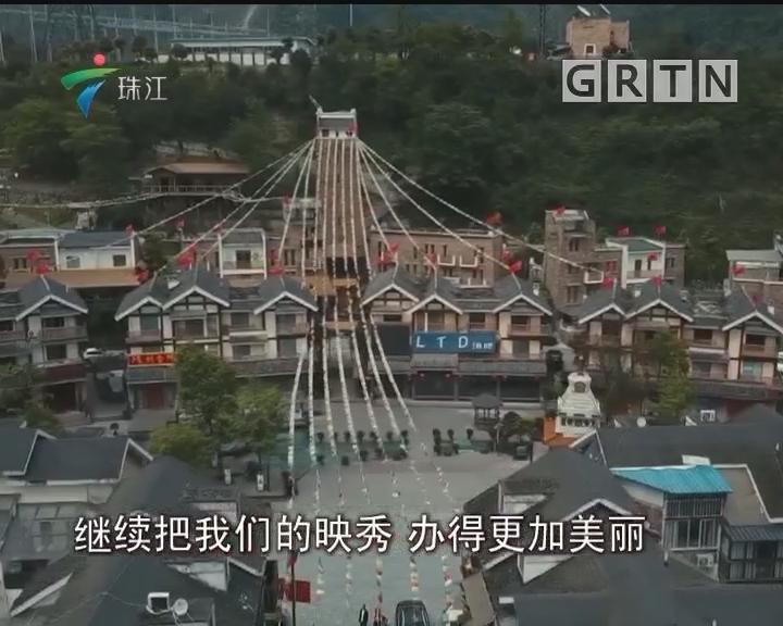 廖新波:地震锤炼紧急医援 十年疮痍换新颜
