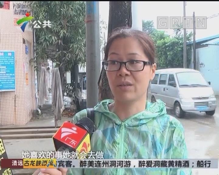 街坊求助:母亲出门两天 家人苦寻未果