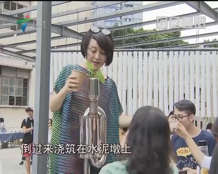 """文博会前奏:""""象外之景""""公共艺术展倡导绿色生活"""