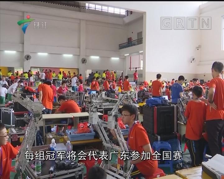 中小学生比拼机器人竞赛