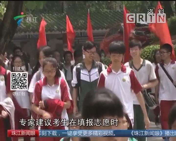 广州市级示范性高中七成名额在提前批