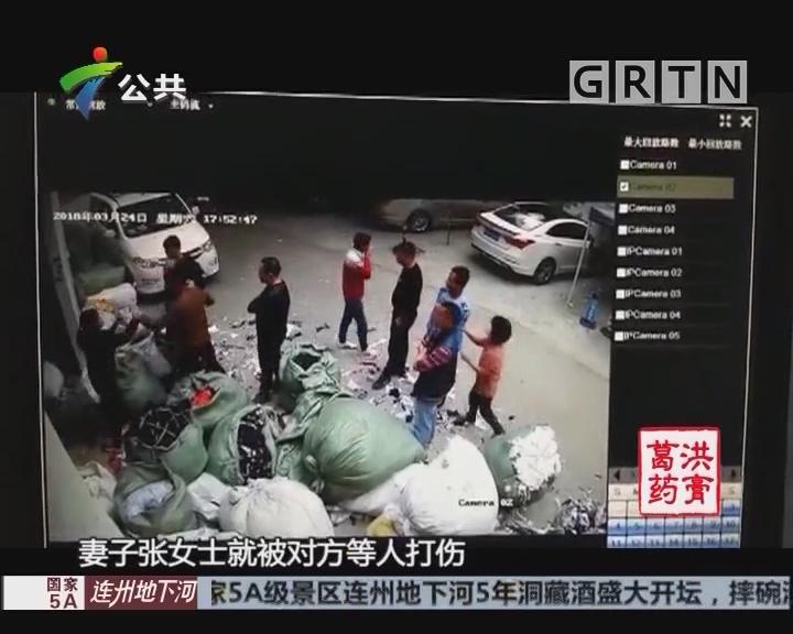 街坊求助:多名大汉上门 妻子被打受伤