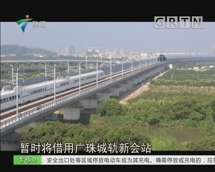 江湛铁路今起试运行