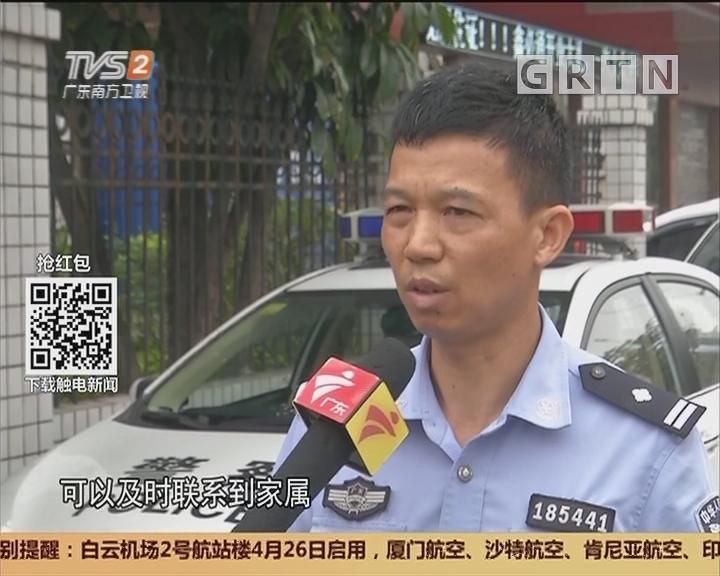 佛山南海:八旬老人走失两日 警民合力送回家