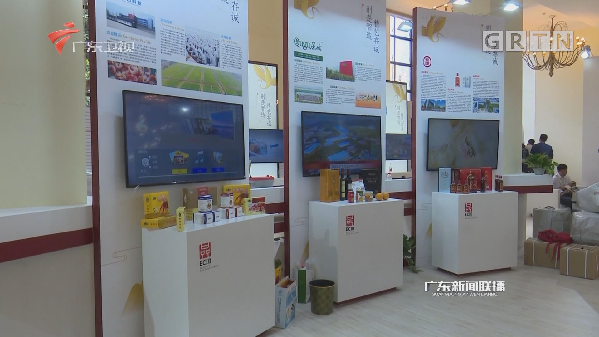 63家广东企业亮相首届中国自主品牌博览会