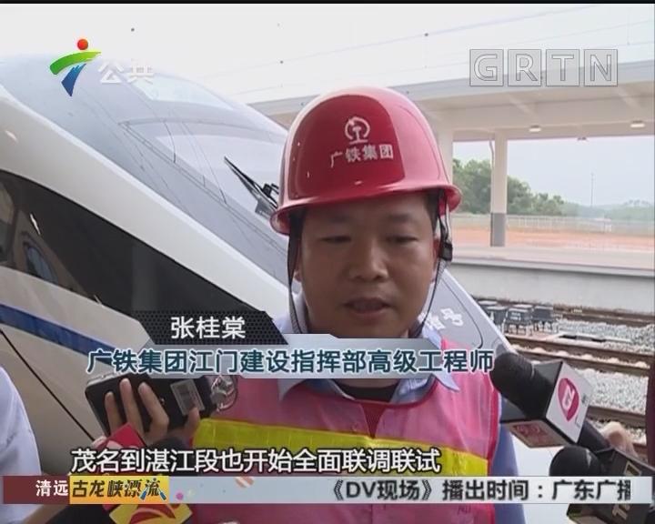 江湛铁路开通在即 全面进入联调联试