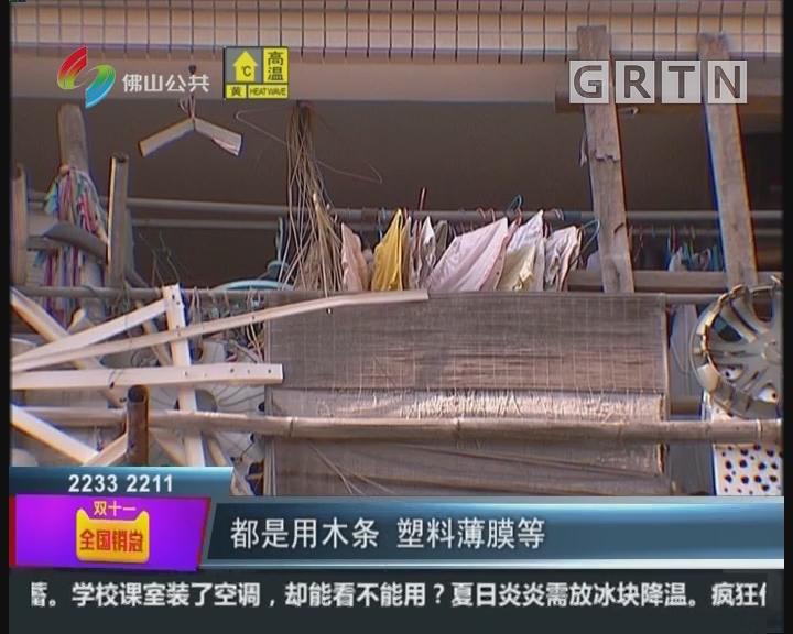 佛山:怪邻居总把垃圾往家搬 街坊生活受影响