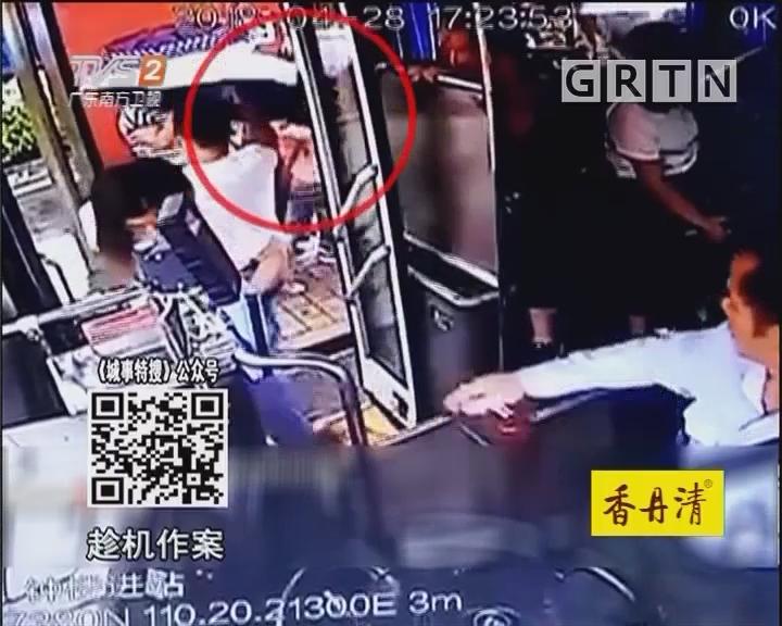 女子乘公交手机被盗 司机仗义出手帮追回