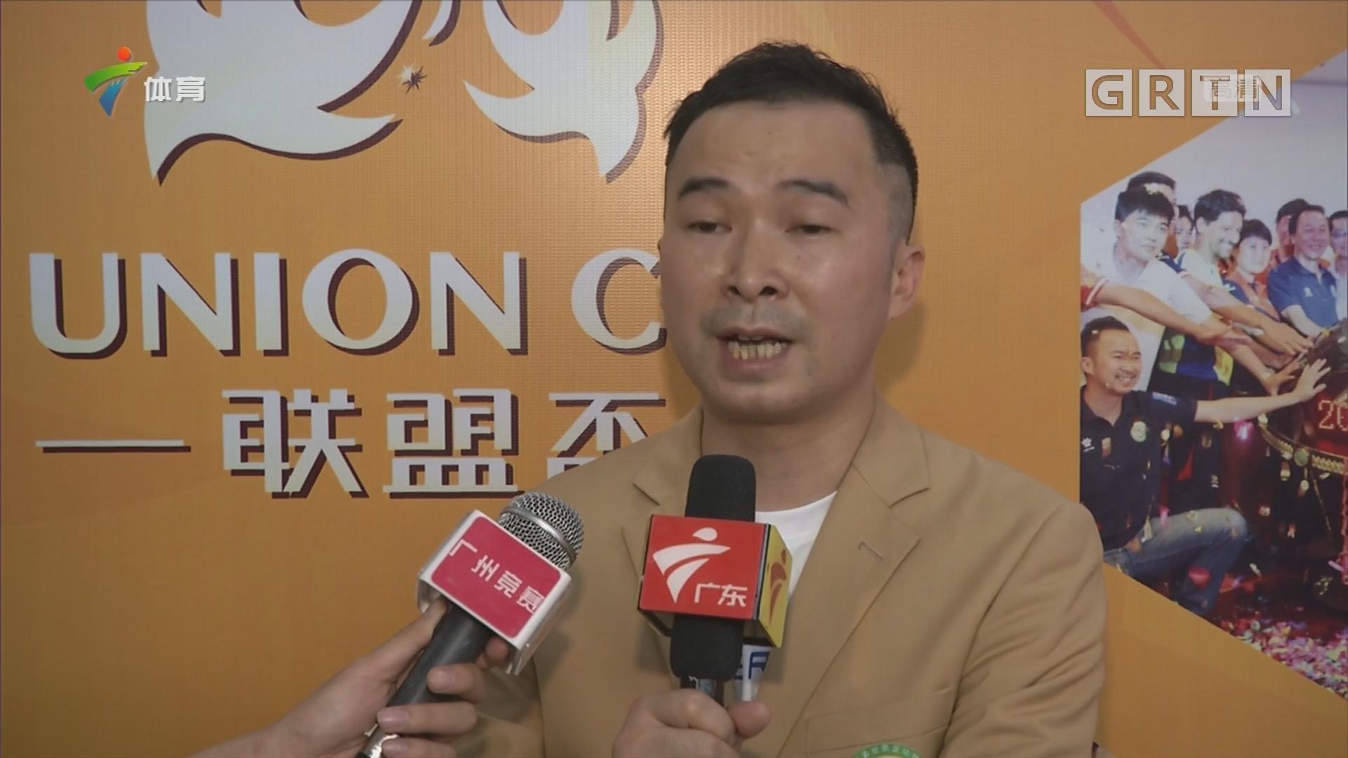 2018广东省联盟杯七人制足球赛正式启动