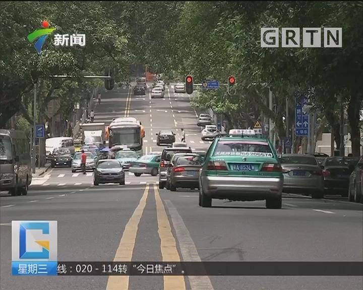 出租车调价:下周二起广州出租起步价上调 首3公里12元