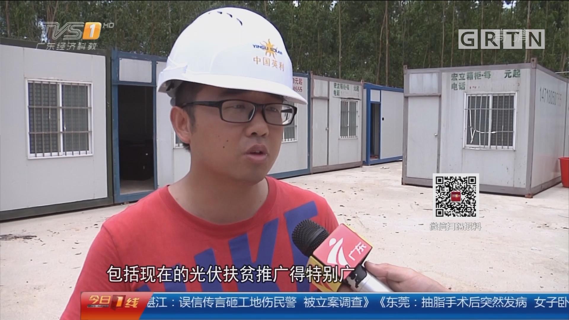 湛江雷州:荒谬!砸工地伤民警 警方立案调查