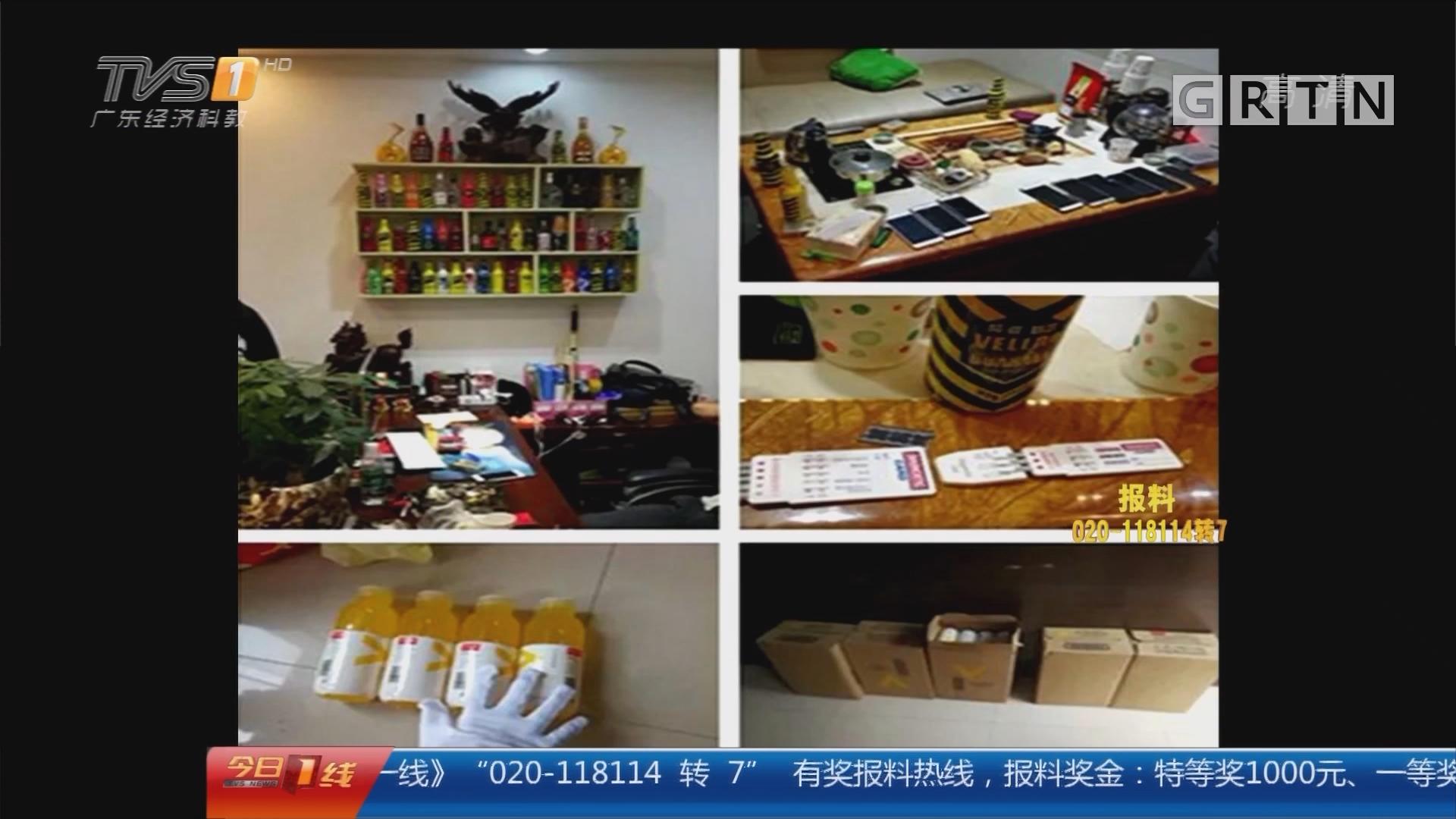 深圳龙岗:400名警察突袭知名夜店 捣毁涉毒网络