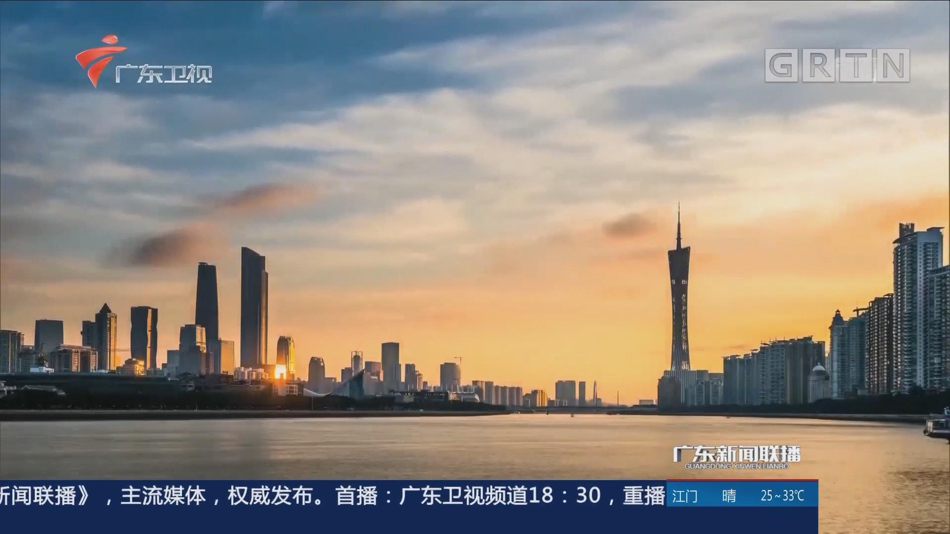 广州:深化建设干净整洁平安有序城市环境