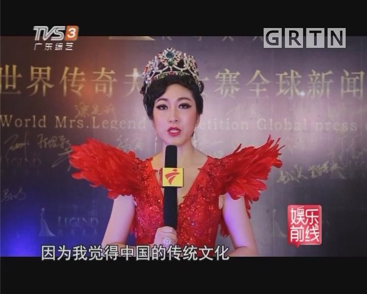 王佳俐致力推广中国传统文化