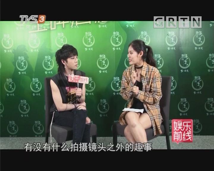 华晨宇亮相广州音乐派对 掀起摇滚狂潮