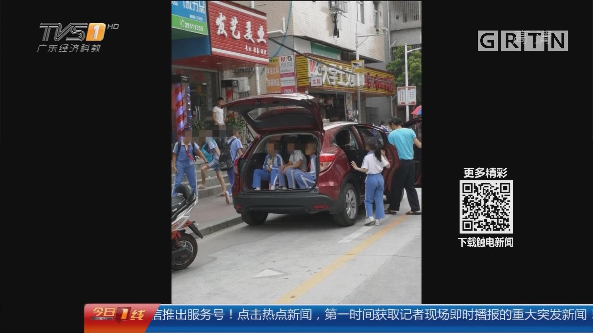 深圳:五座小车塞13名学生?交警调查